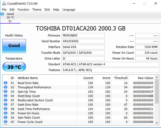 Обзор игрового системного блока ASUS ROG GT51CA - 56