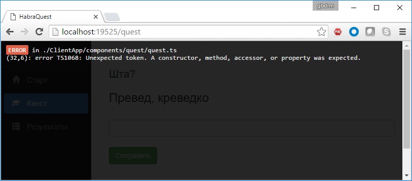 Пишем ХабраКвест на ASP.NET Core и Angular2 - 9