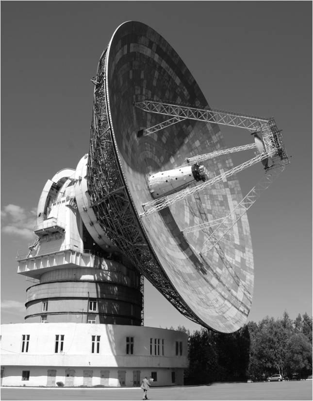 Подзабытый гигант: радиотелескоп ТНА-1500 - 10