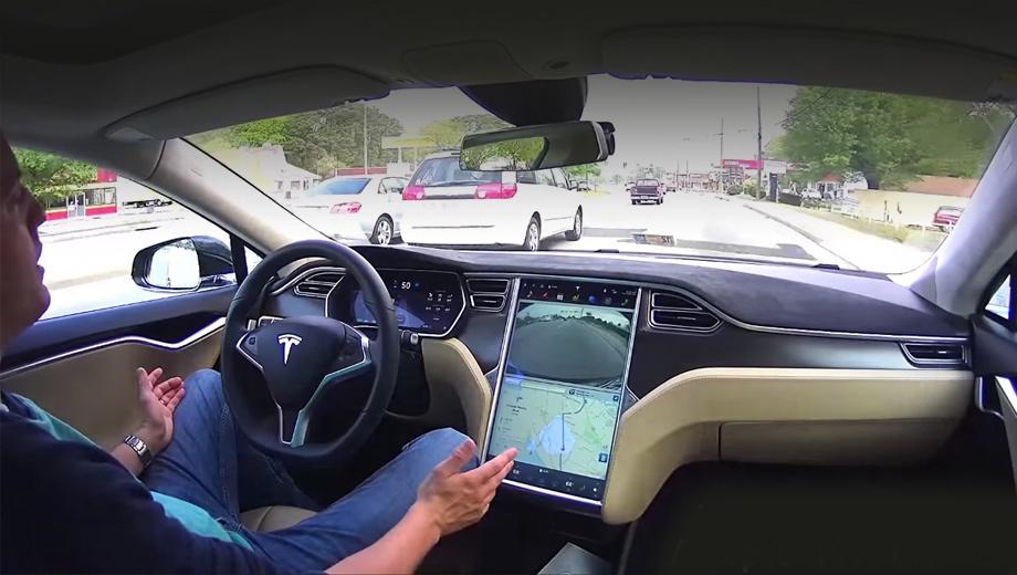 Компания Mobileye прекратит развитие автопилота для Tesla - 1