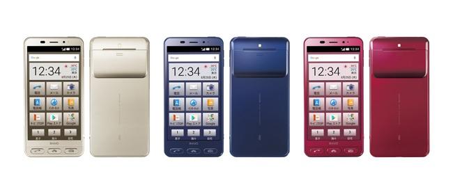 Смартфон Sharp Basio 2 похож на первые сенсорные аппараты