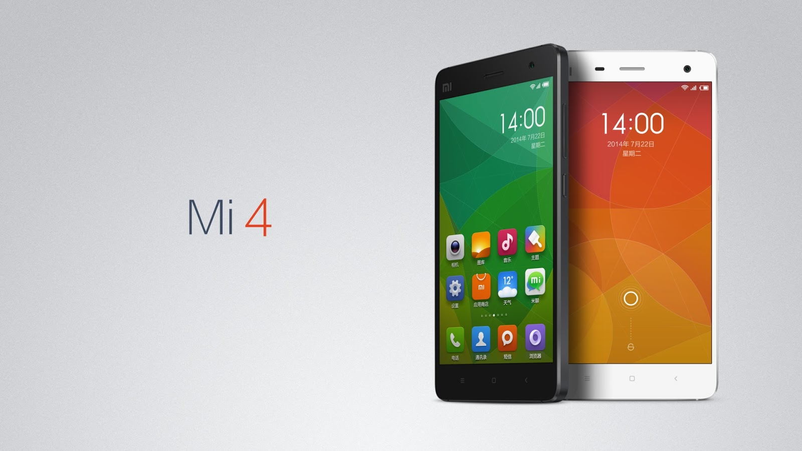 Redmi Pro — первый смартфон с двойной камерой от XIAOMI - 19
