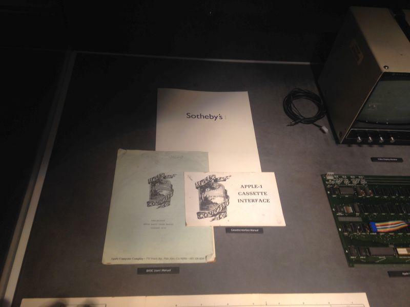 Nexon Computer Museum на острове Jeju, Корея - 15