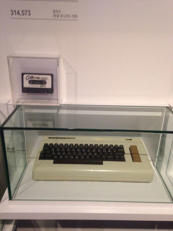 Nexon Computer Museum на острове Jeju, Корея - 20