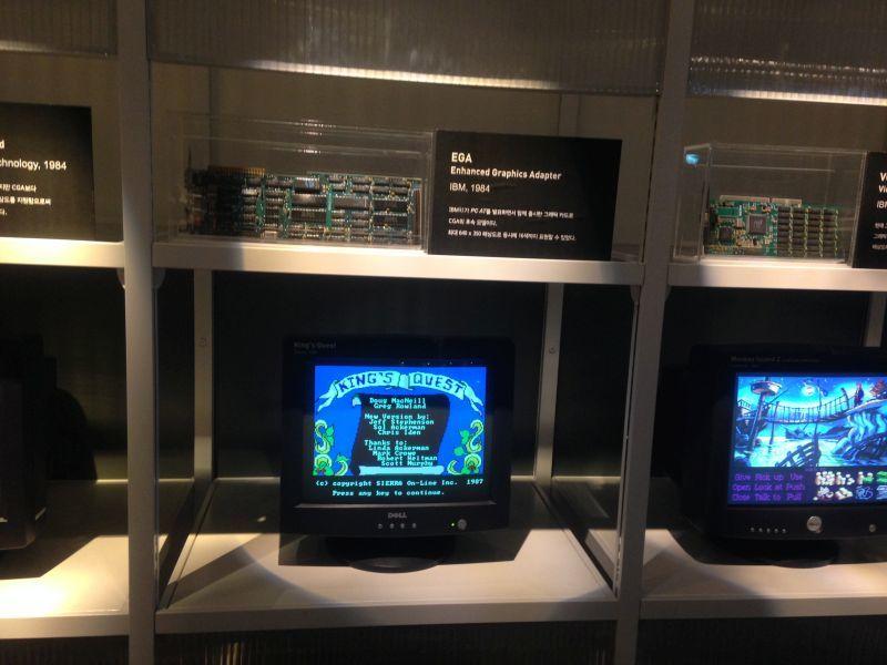 Nexon Computer Museum на острове Jeju, Корея - 25