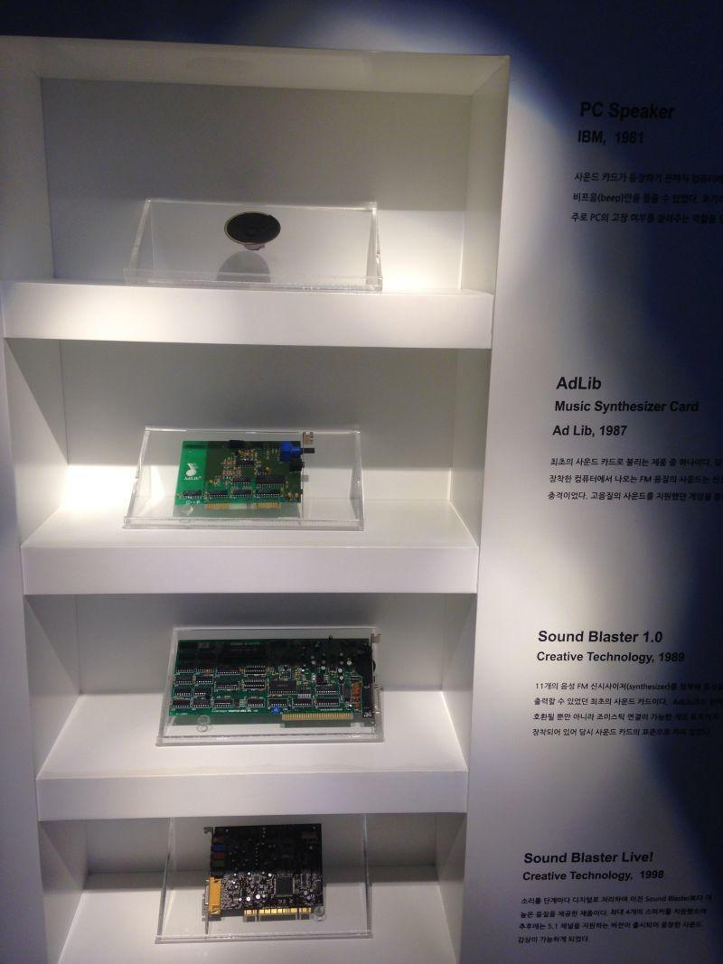 Nexon Computer Museum на острове Jeju, Корея - 27