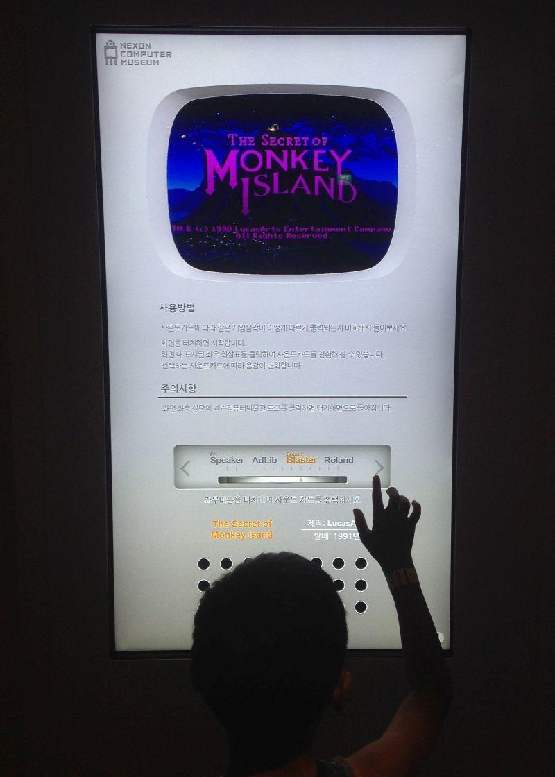 Nexon Computer Museum на острове Jeju, Корея - 28