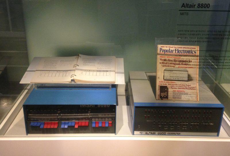 Nexon Computer Museum на острове Jeju, Корея - 30