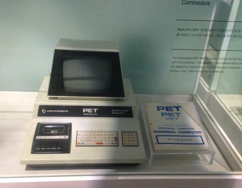 Nexon Computer Museum на острове Jeju, Корея - 32