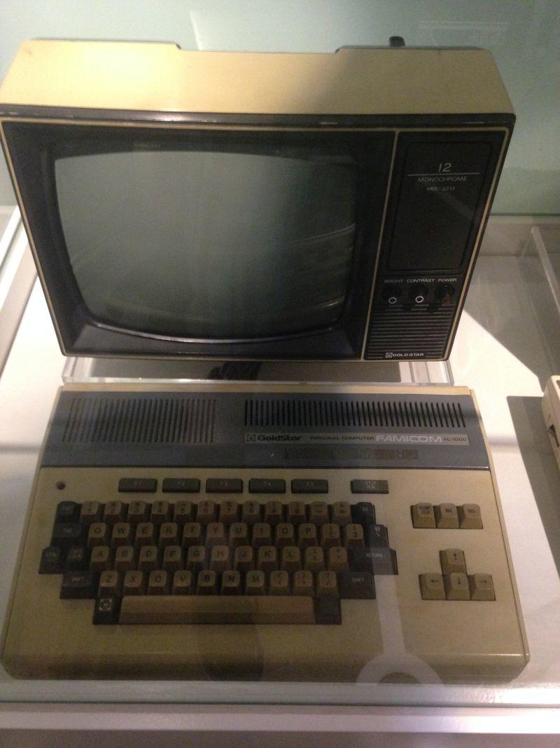 Nexon Computer Museum на острове Jeju, Корея - 36
