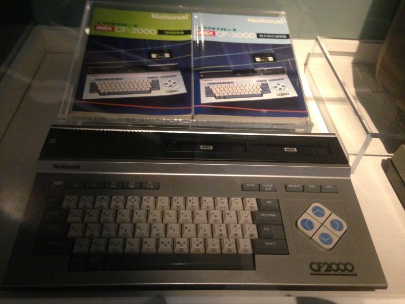 Nexon Computer Museum на острове Jeju, Корея - 37