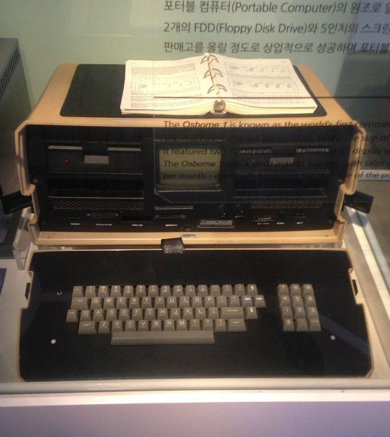 Nexon Computer Museum на острове Jeju, Корея - 39