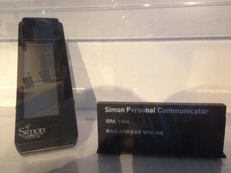 Nexon Computer Museum на острове Jeju, Корея - 44