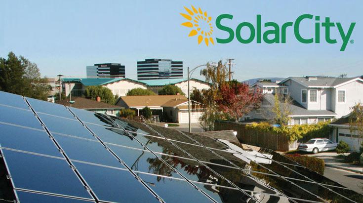 Генеральным директором SolarCity является двоюродный брат Илона Маска