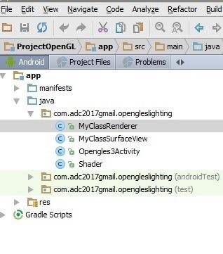 Изучаем OpenGL ES2 для Android Урок №3. Освещение - 12