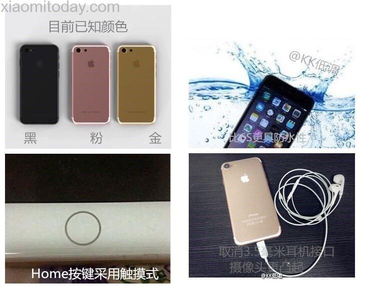 На Foxconn уже начат выпуск Apple iPhone 7 в трех цветовых вариантах