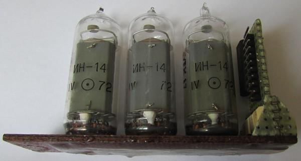 Спидометр-одометр на ИН14 - 9
