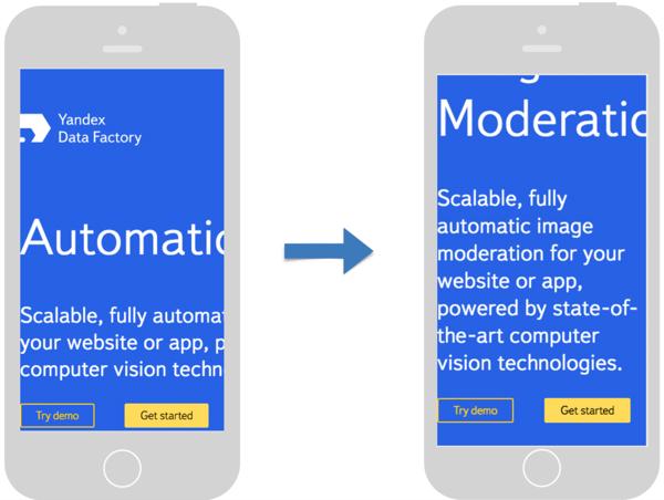 Делать ли мобильную версию? 5 распространенных проблем, которые решает адаптивная верстка. Опыт Яндекса - 8