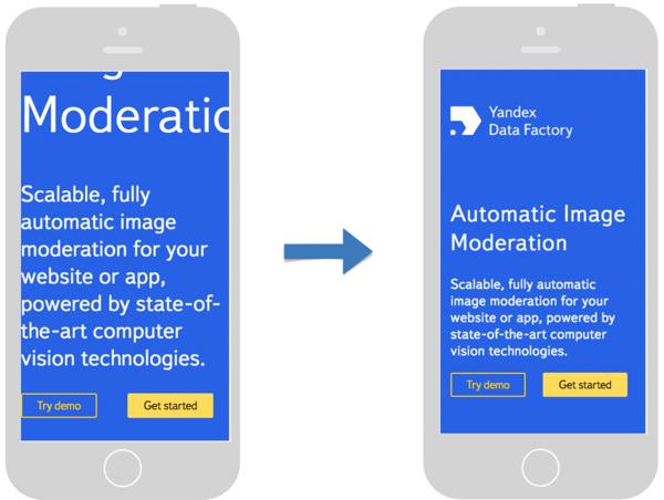 Делать ли мобильную версию? 5 распространенных проблем, которые решает адаптивная верстка. Опыт Яндекса - 9