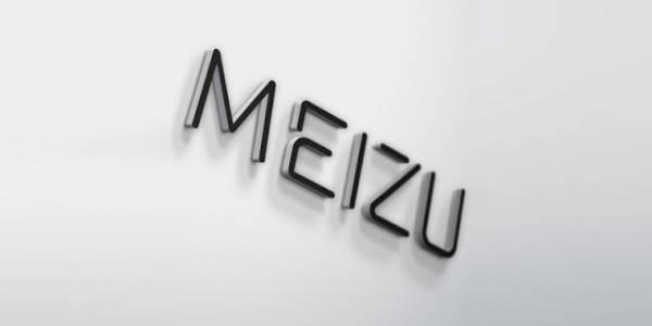 Ожидается, что смартфон Meizu M1E, который засветился в новом видеоролике, будет продаваться за $255