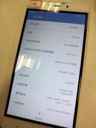 Появились первые изображения и характеристики смартфона Xiaomi Redmi 4