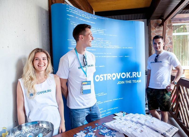 PYCONRU-2016: видео всех докладов и презентации - 6