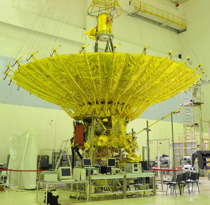 РадиоАстрону 5 лет: главные достижения - 4