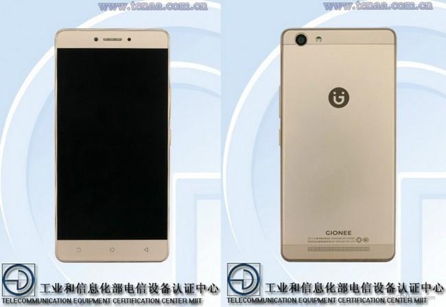 Смартфон Gionee M6 Mini получит аккумулятор емкостью 4000 мА•ч