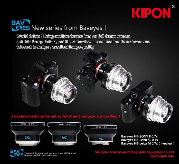 Оптическая схема адаптеров, спроектированных специалистами IB/E Optics, насчитывает пять элементов