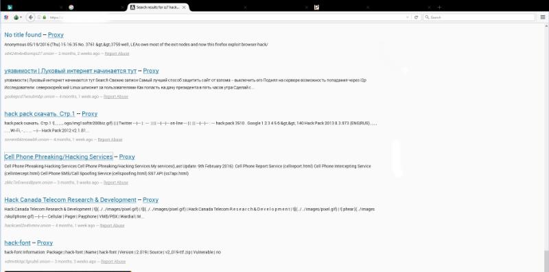 NIST: SMS нельзя использовать в качестве средства аутентификации - 3