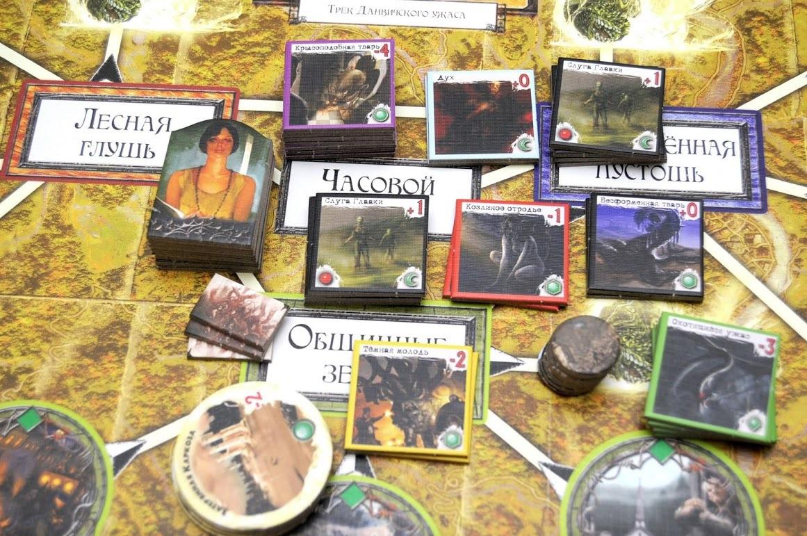 Основы геймдизайна: 20 настольных игр. Часть пятая: Манчкин, Контрактный бридж, Ужас Аркхэма - 4