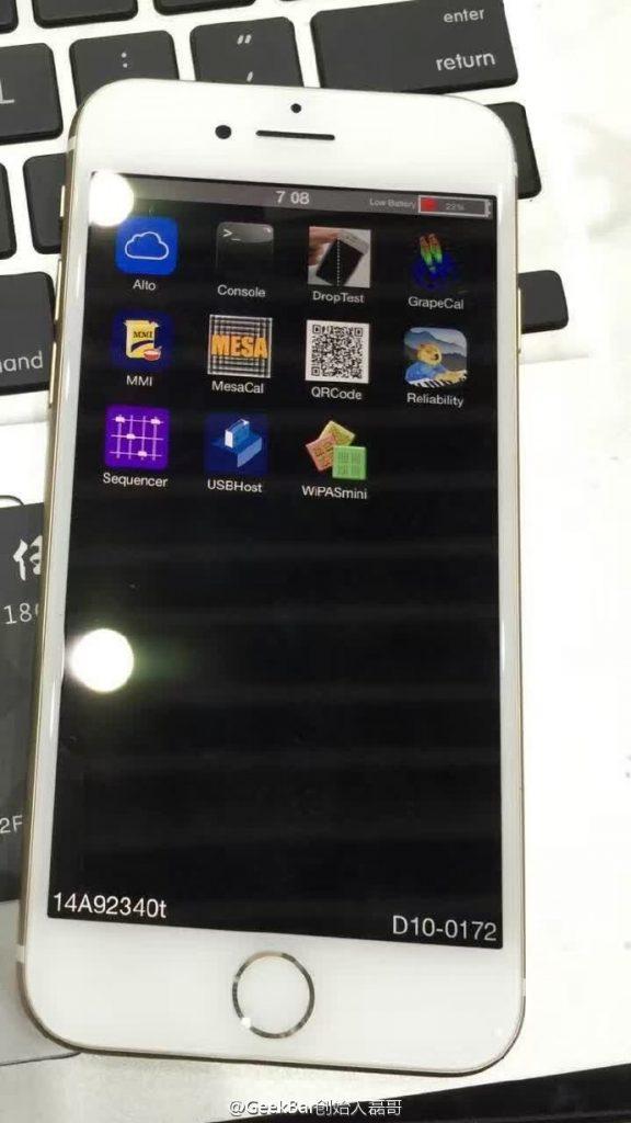 Работающий iPhone 7 запечатлен в новом видеоролике