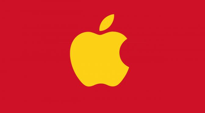 Apple может построить центр исследований и разработок стоимостью 1 млрд долларов во Вьетнаме