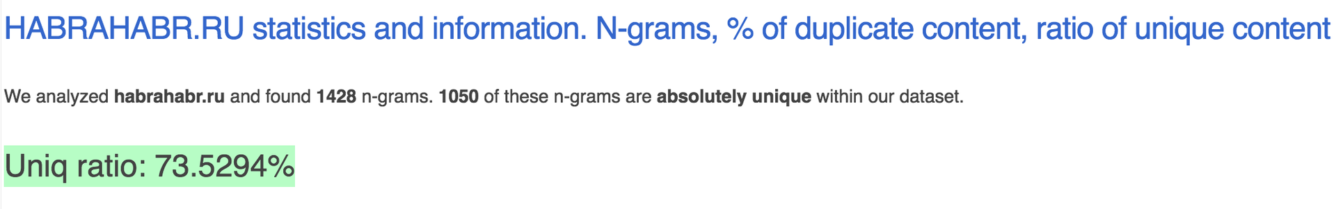 Пересечение морд доменов топ 1,000,000 по N-граммам - 6