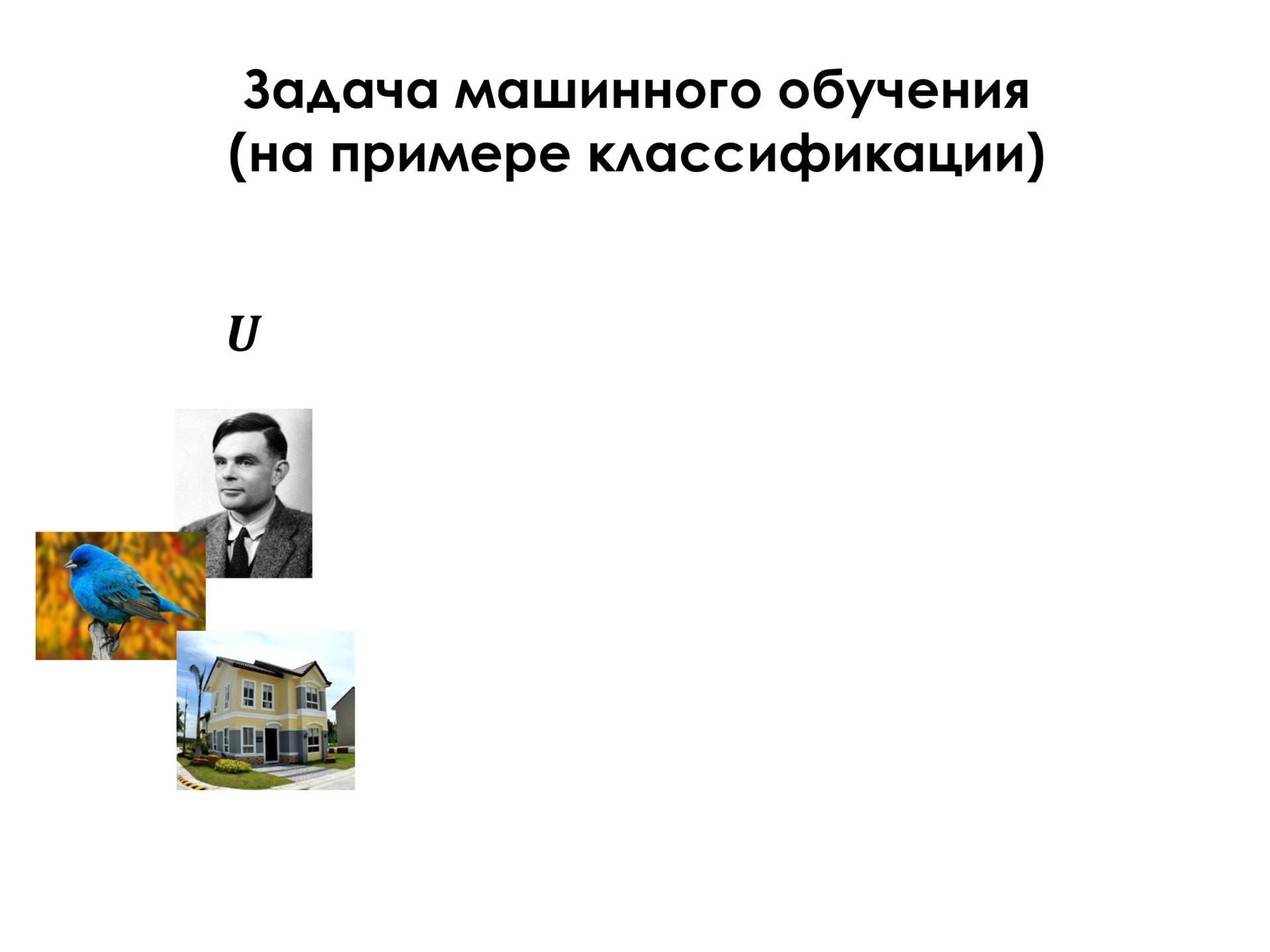 Самое главное о нейронных сетях. Лекция в Яндексе - 2