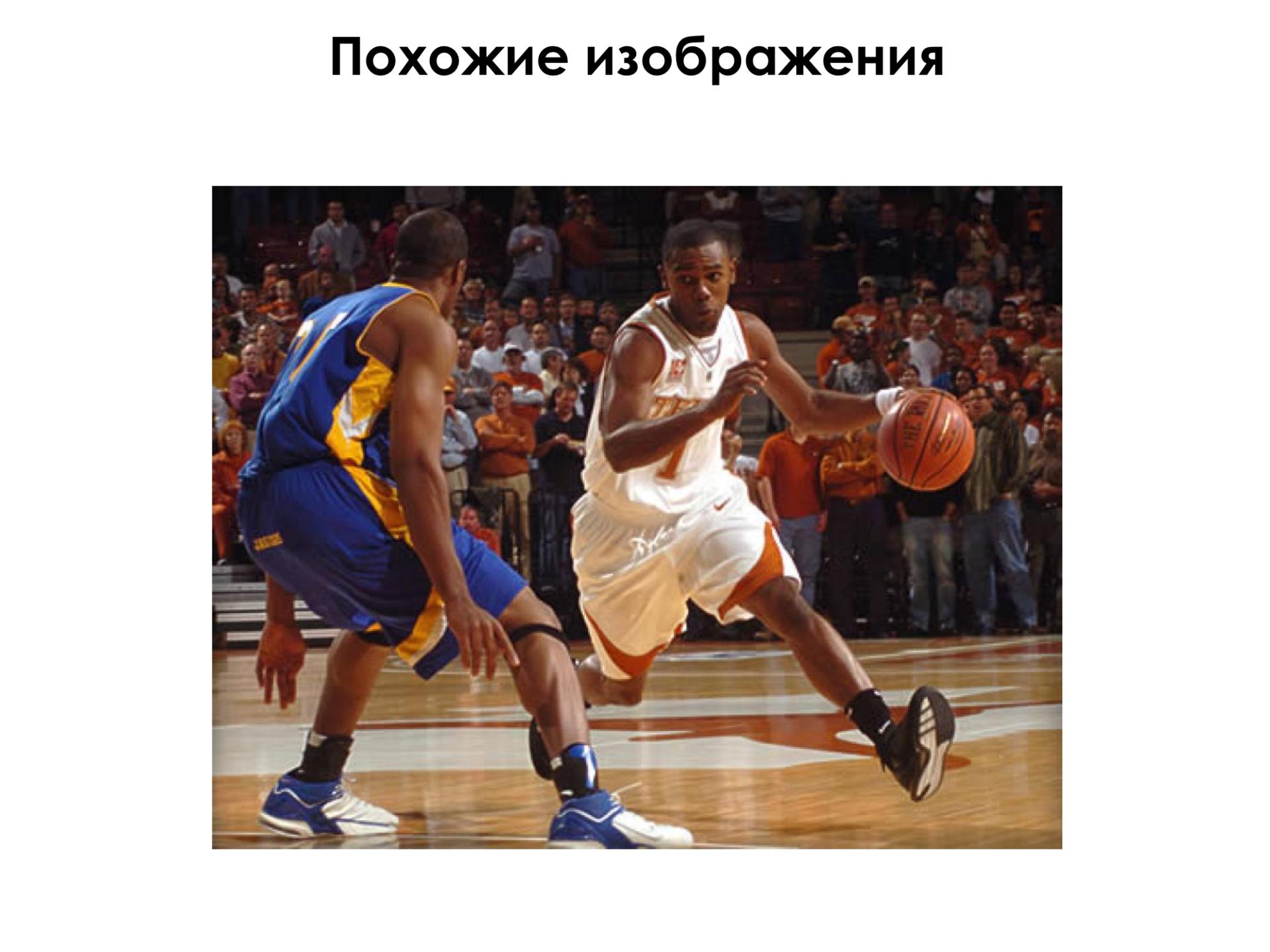 Самое главное о нейронных сетях. Лекция в Яндексе - 27