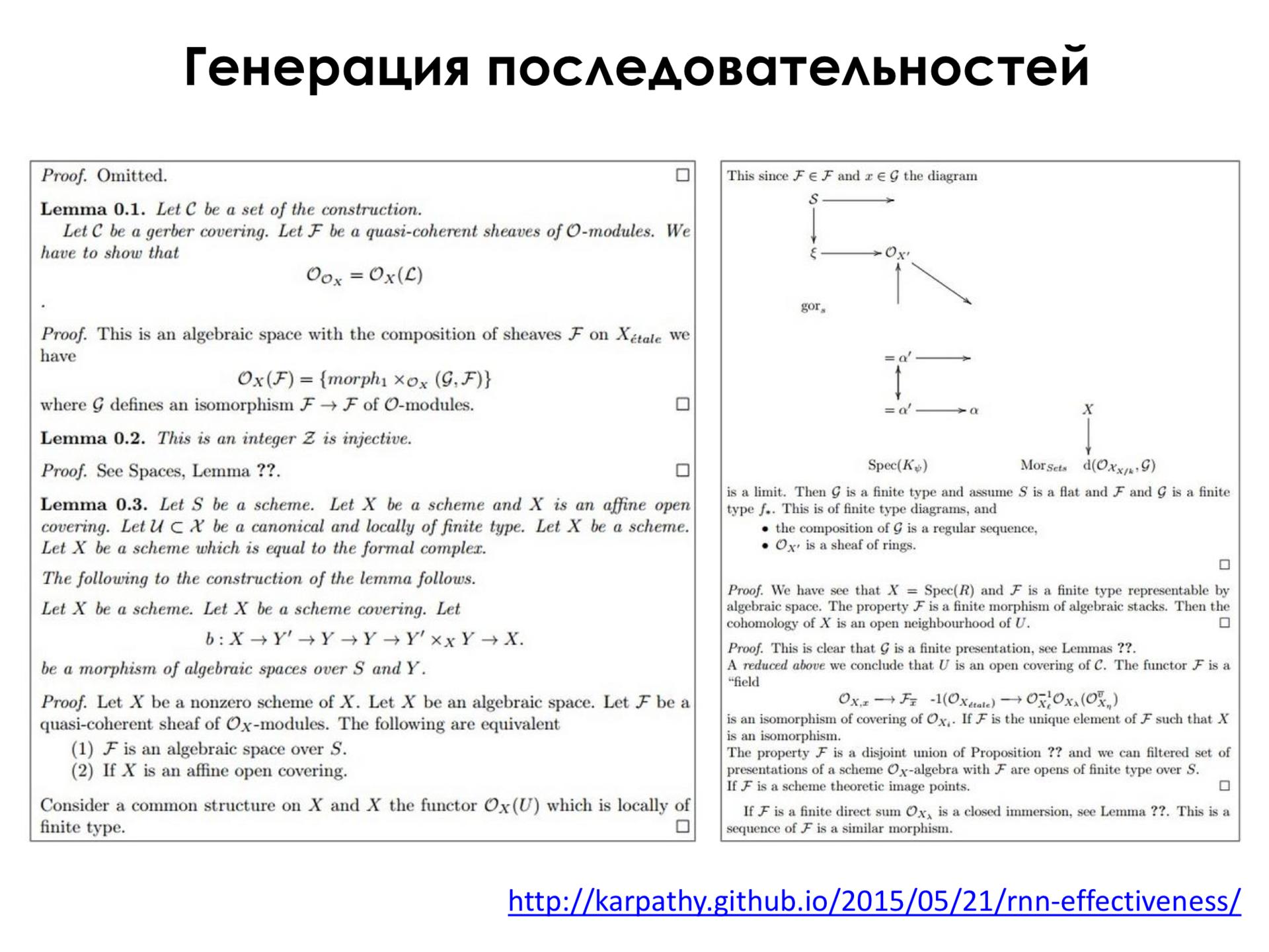 Самое главное о нейронных сетях. Лекция в Яндексе - 31