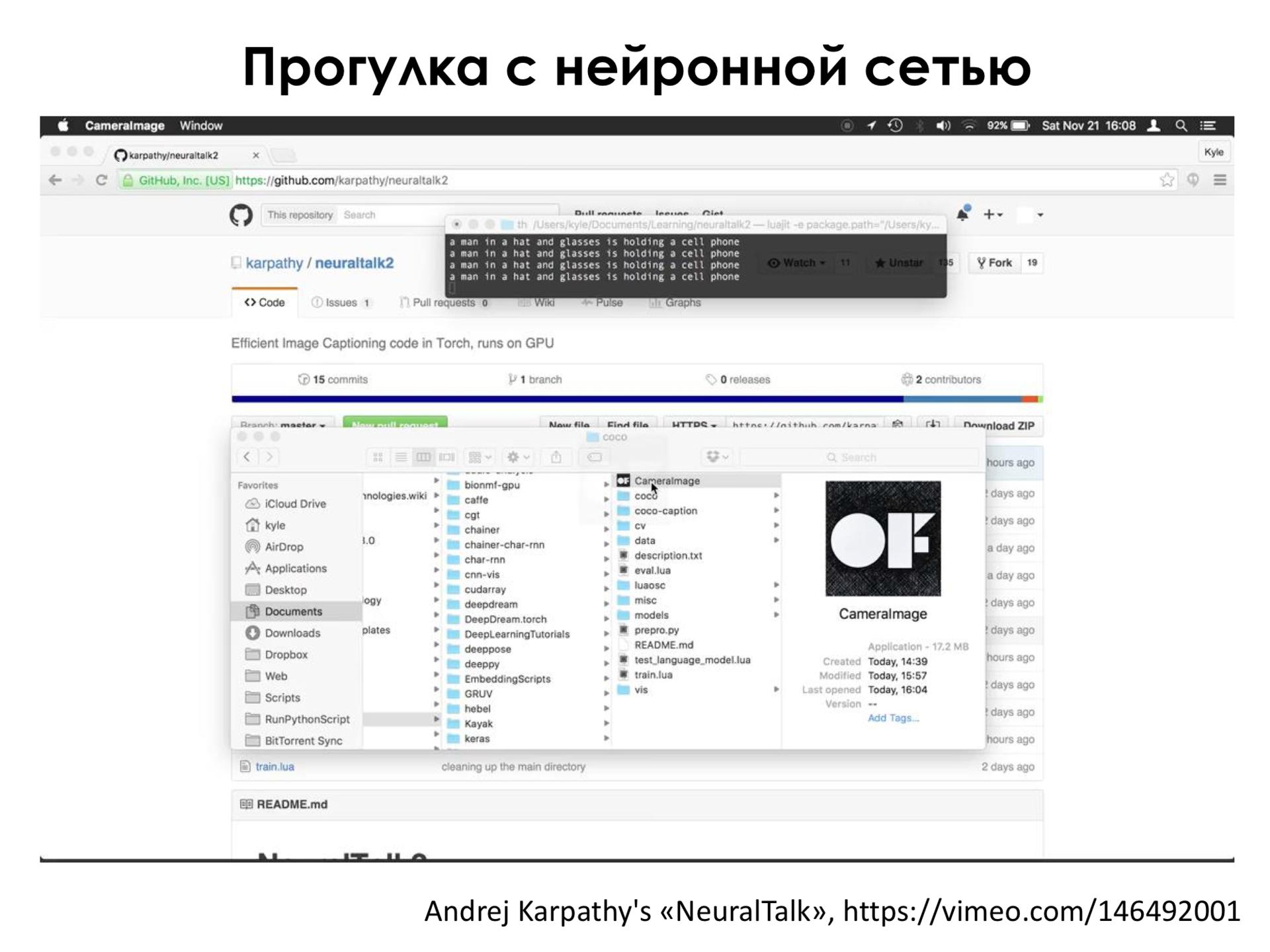 Самое главное о нейронных сетях. Лекция в Яндексе - 38