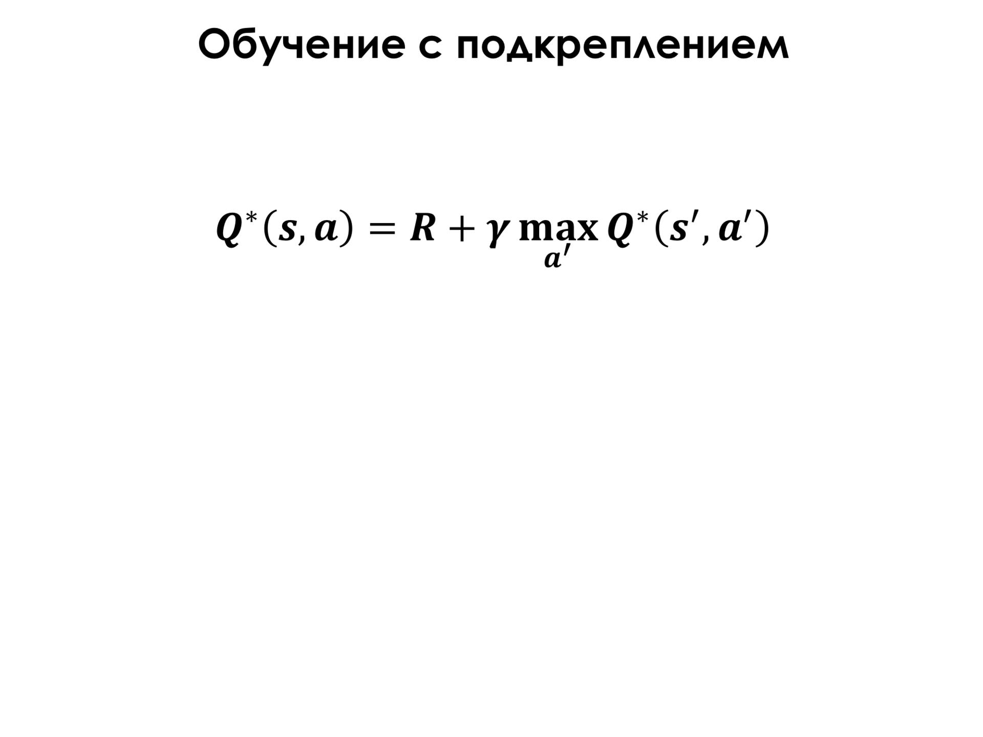 Самое главное о нейронных сетях. Лекция в Яндексе - 46