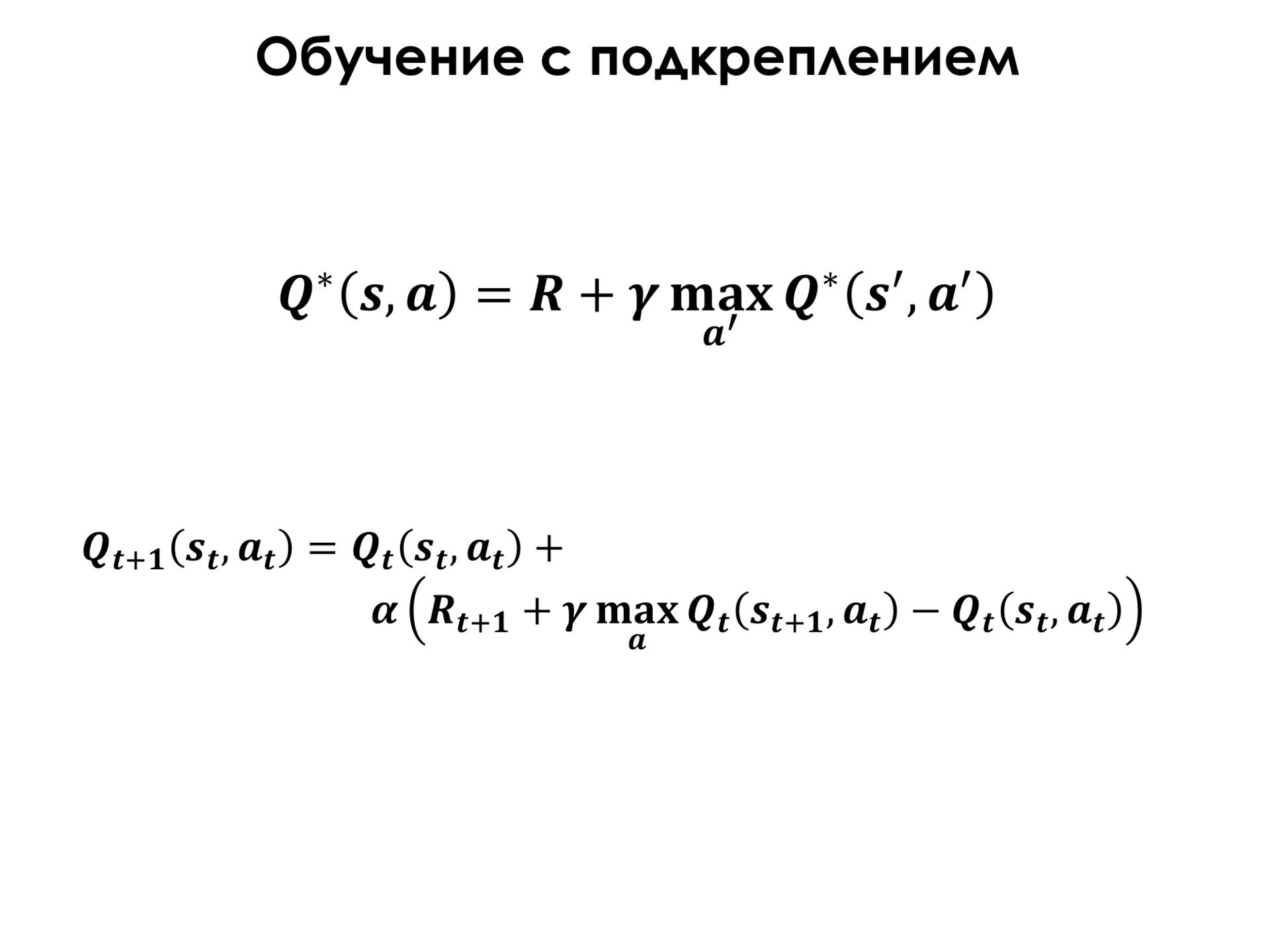 Самое главное о нейронных сетях. Лекция в Яндексе - 47