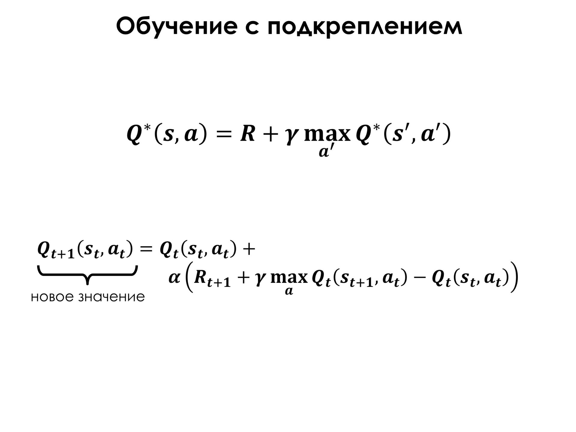 Самое главное о нейронных сетях. Лекция в Яндексе - 48