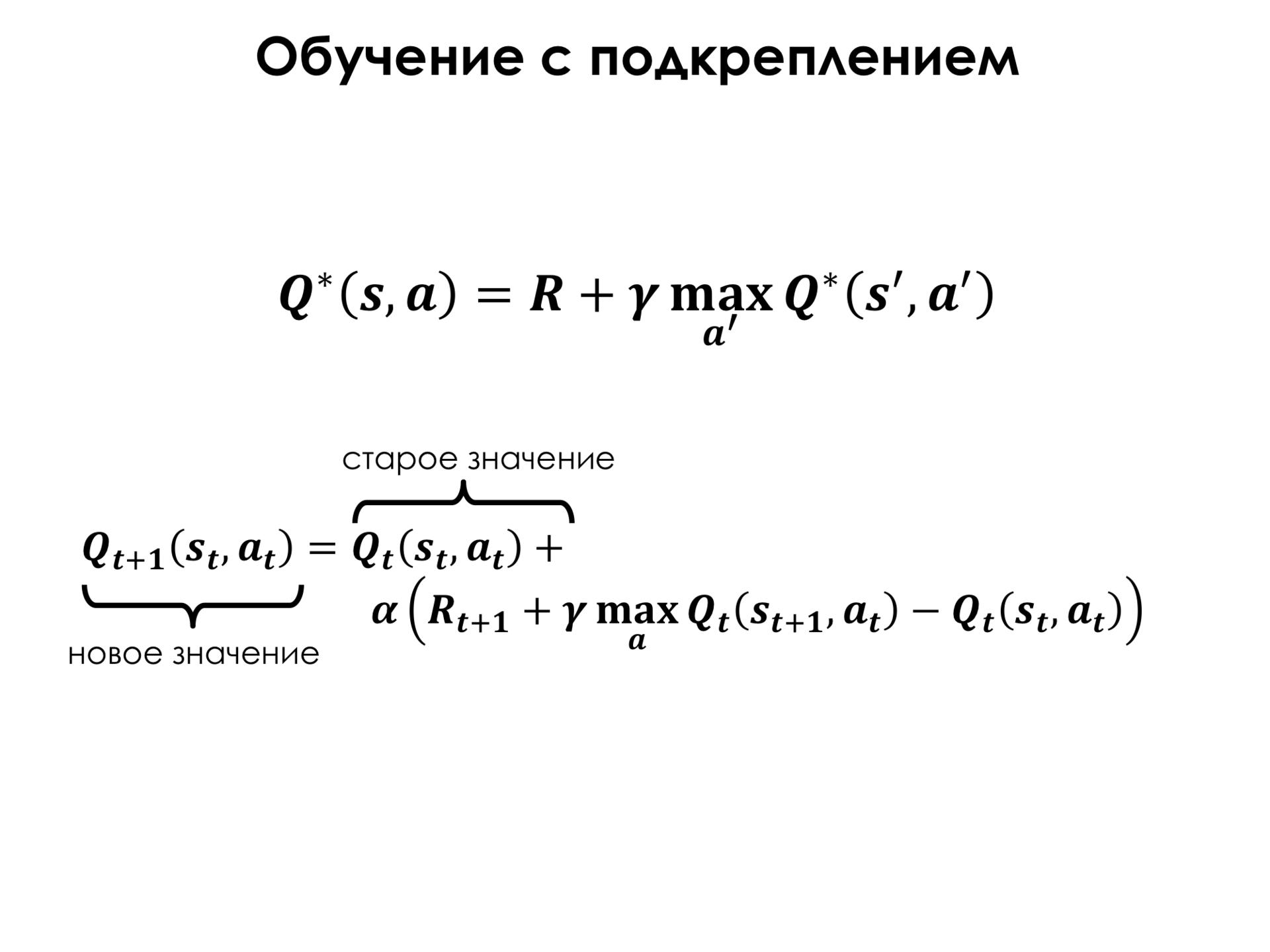 Самое главное о нейронных сетях. Лекция в Яндексе - 49