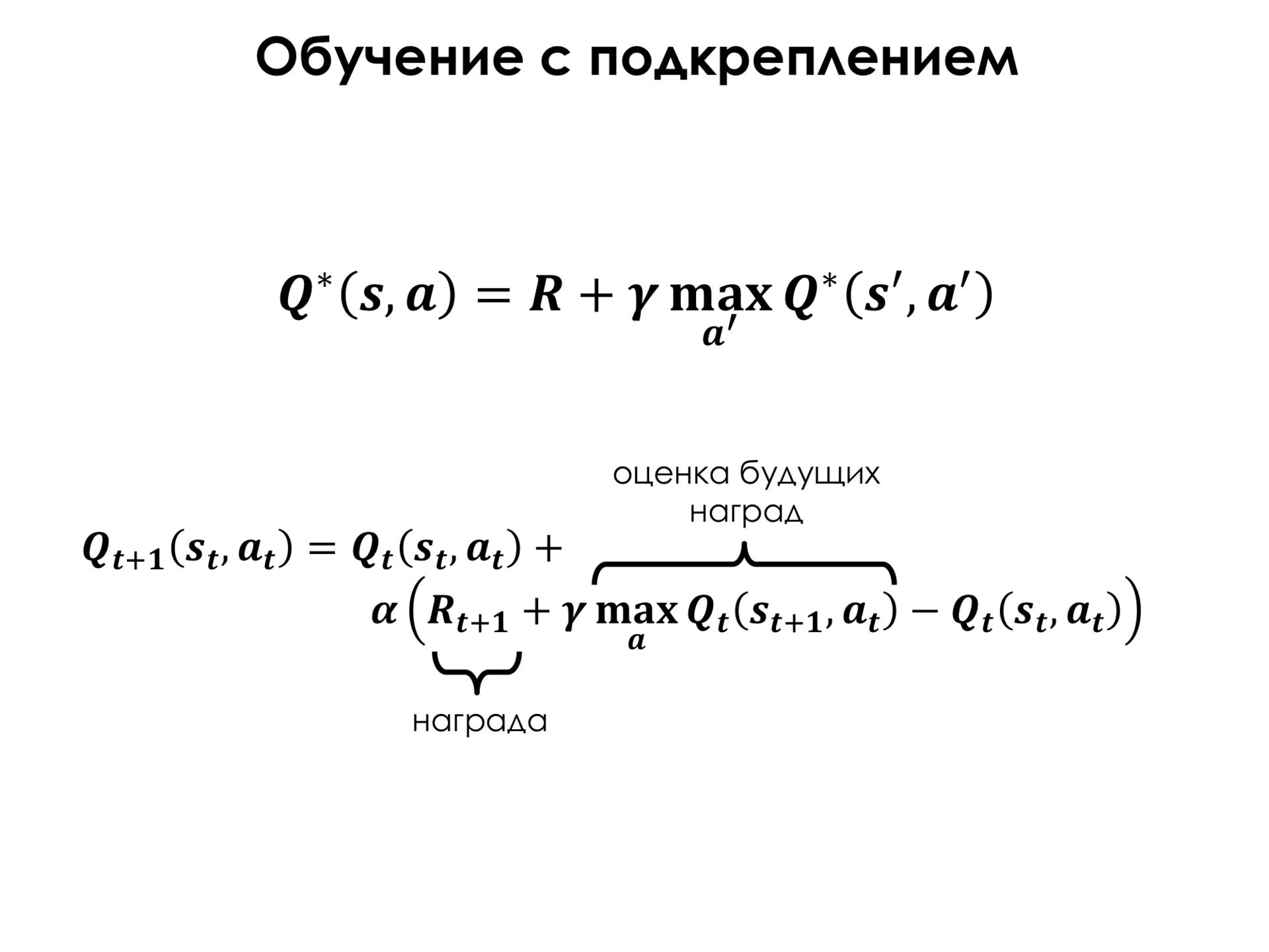 Самое главное о нейронных сетях. Лекция в Яндексе - 50