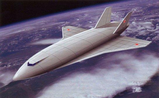 В Китае хотят создать самолет-ракету для полетов в атмосфере и в космосе