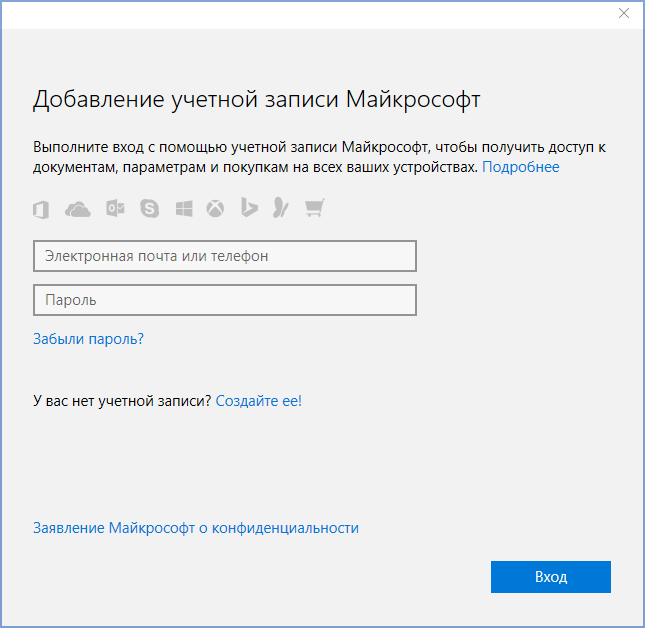 Как легко работать с OneDrive из приложений UWP - 2