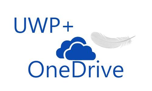 Как легко работать с OneDrive из приложений UWP - 1