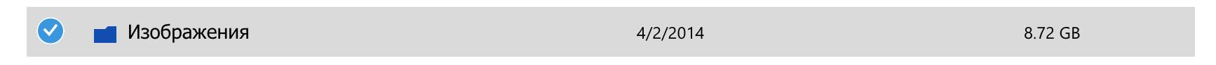 Как я забирал свои файлы с OneDrive - 1