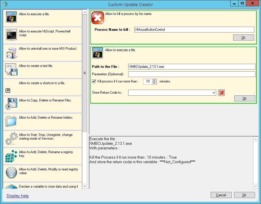 Установка любого программного обеспечения средствами WSUS — 2 - 11