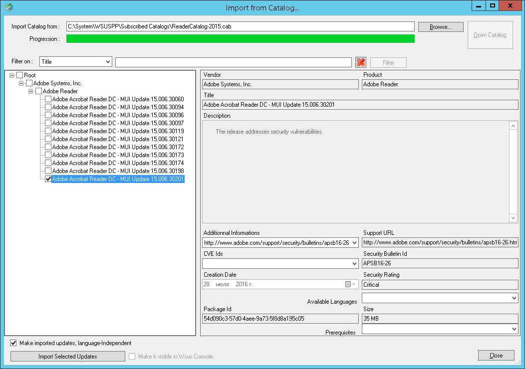 Установка любого программного обеспечения средствами WSUS — 2 - 3
