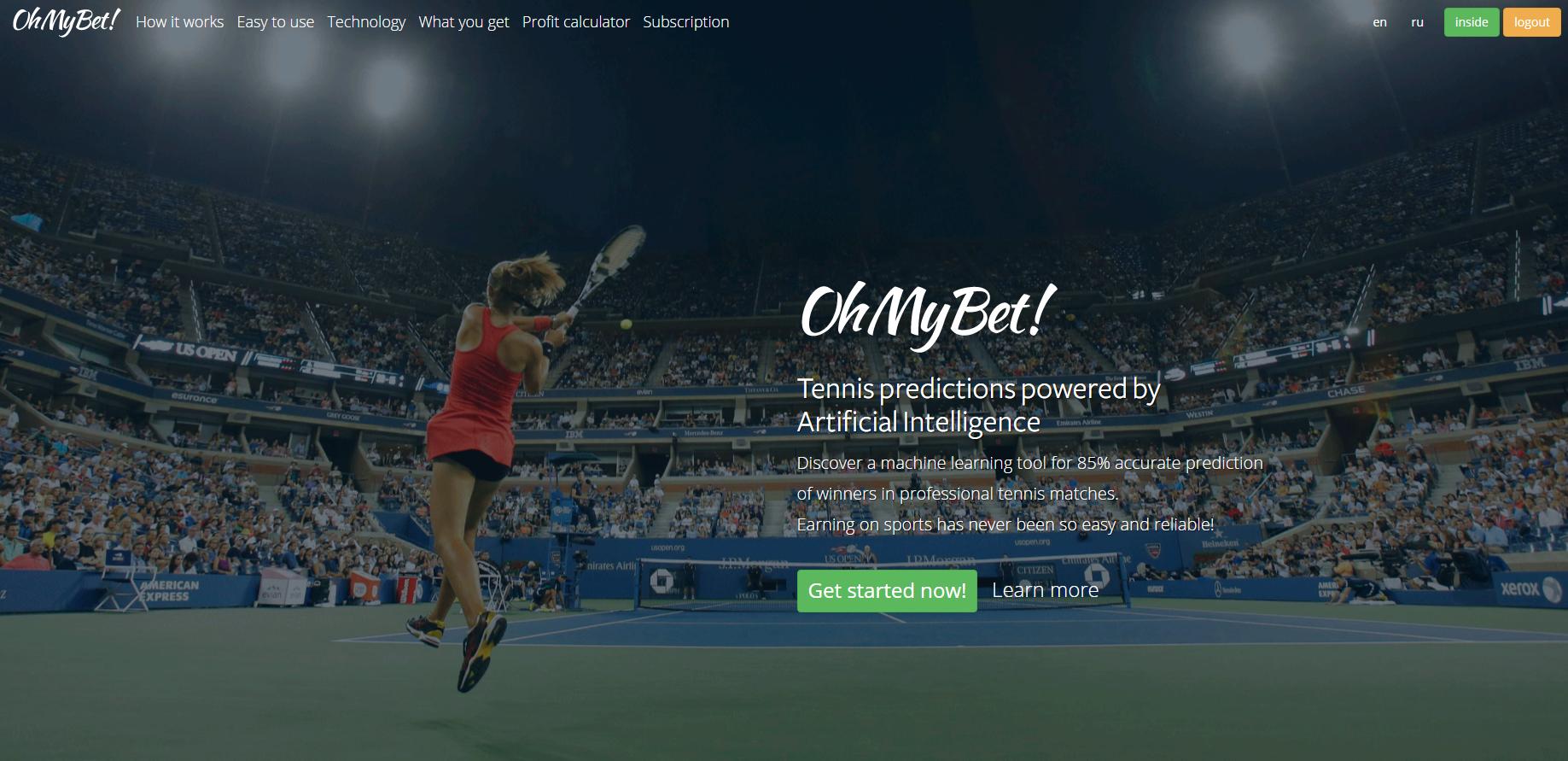 Машинное обучение для прогнозирования тенниса: часть 2 - 12